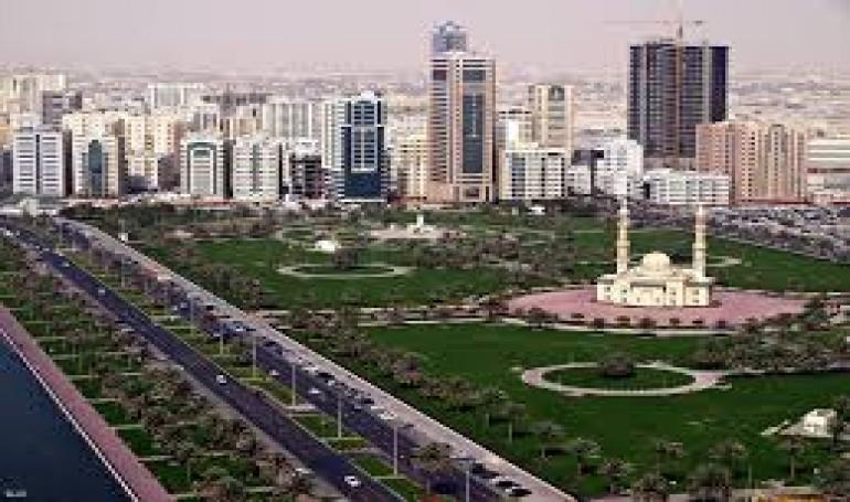 ابو ظبي